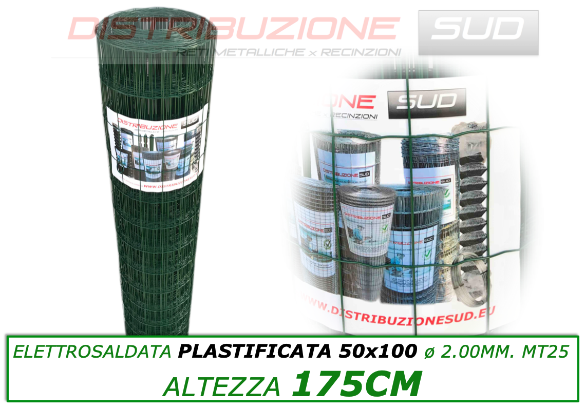 rete industriale h175cm