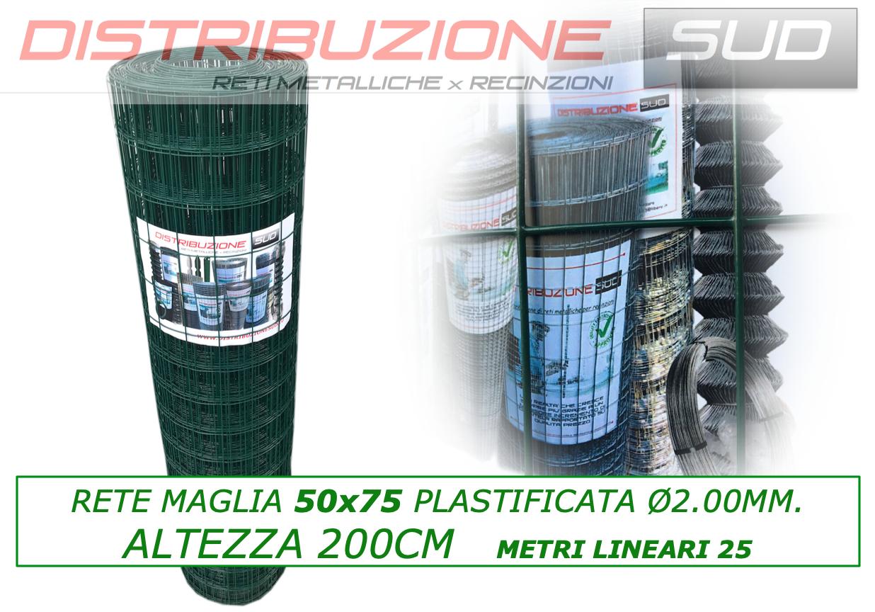 Rete Maglia 50x75 Plastificata