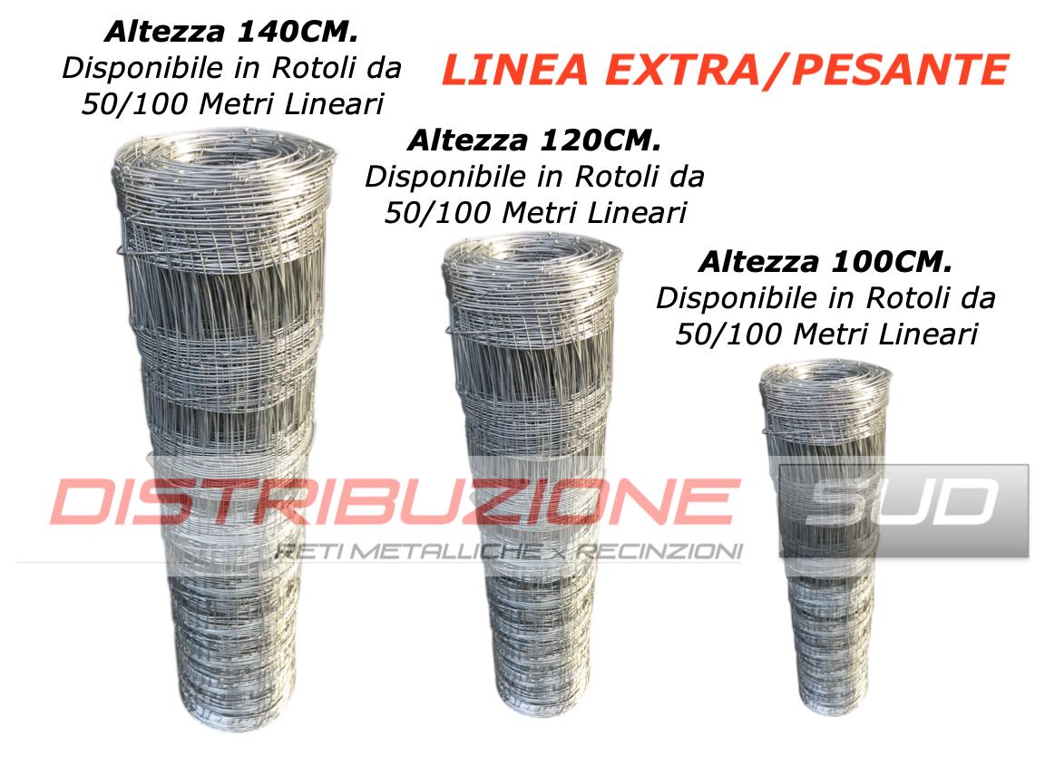 ALTEZZA 120CM