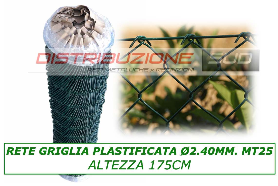 Rete griglia verde plastificata per recinzione