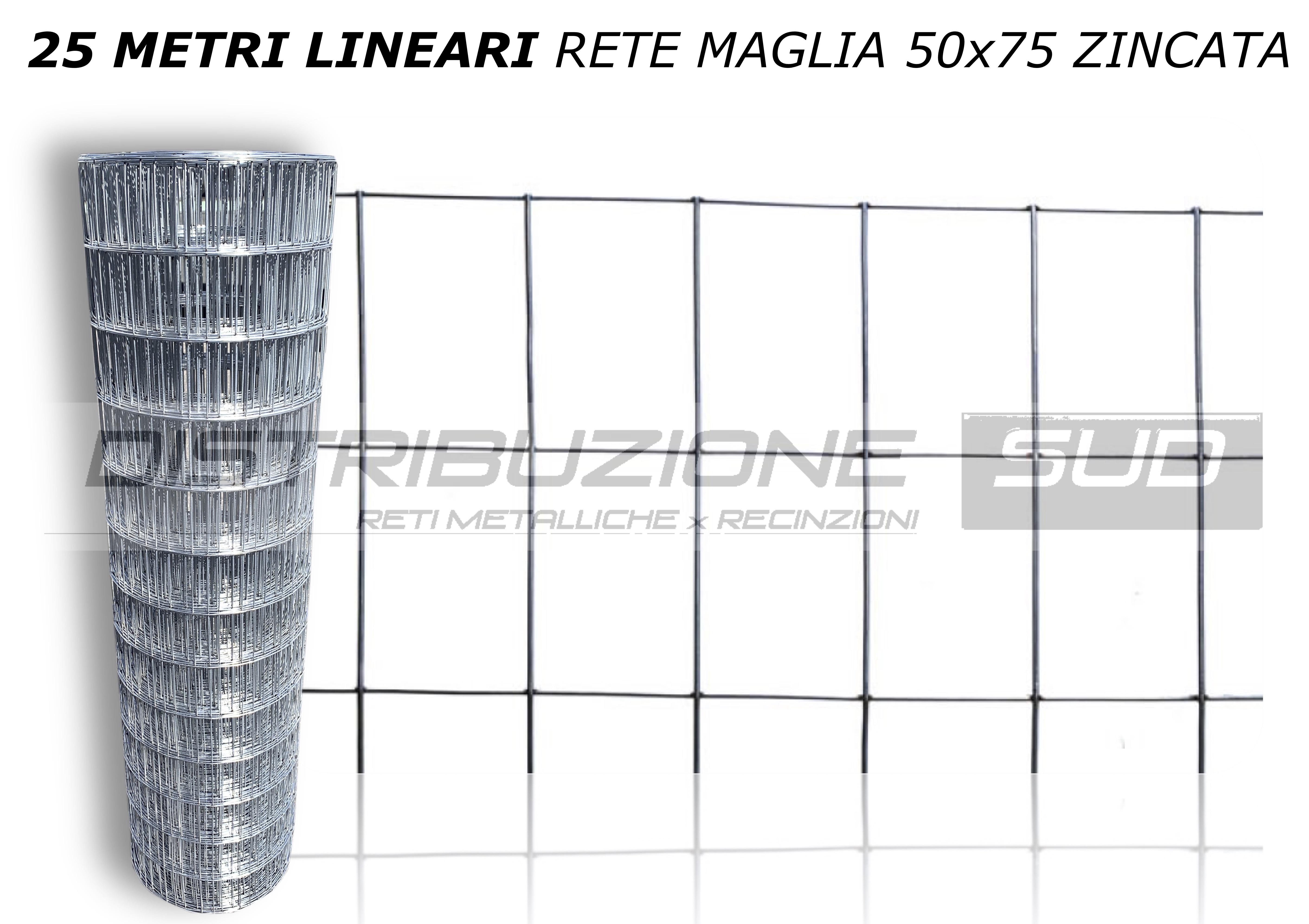 Rete 50x75 zincata