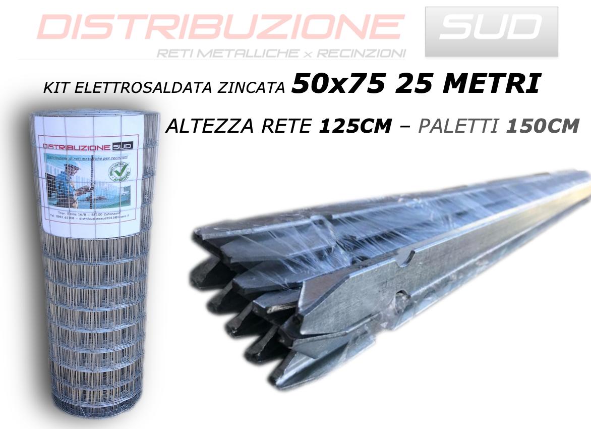 kit 50x75 h125cm