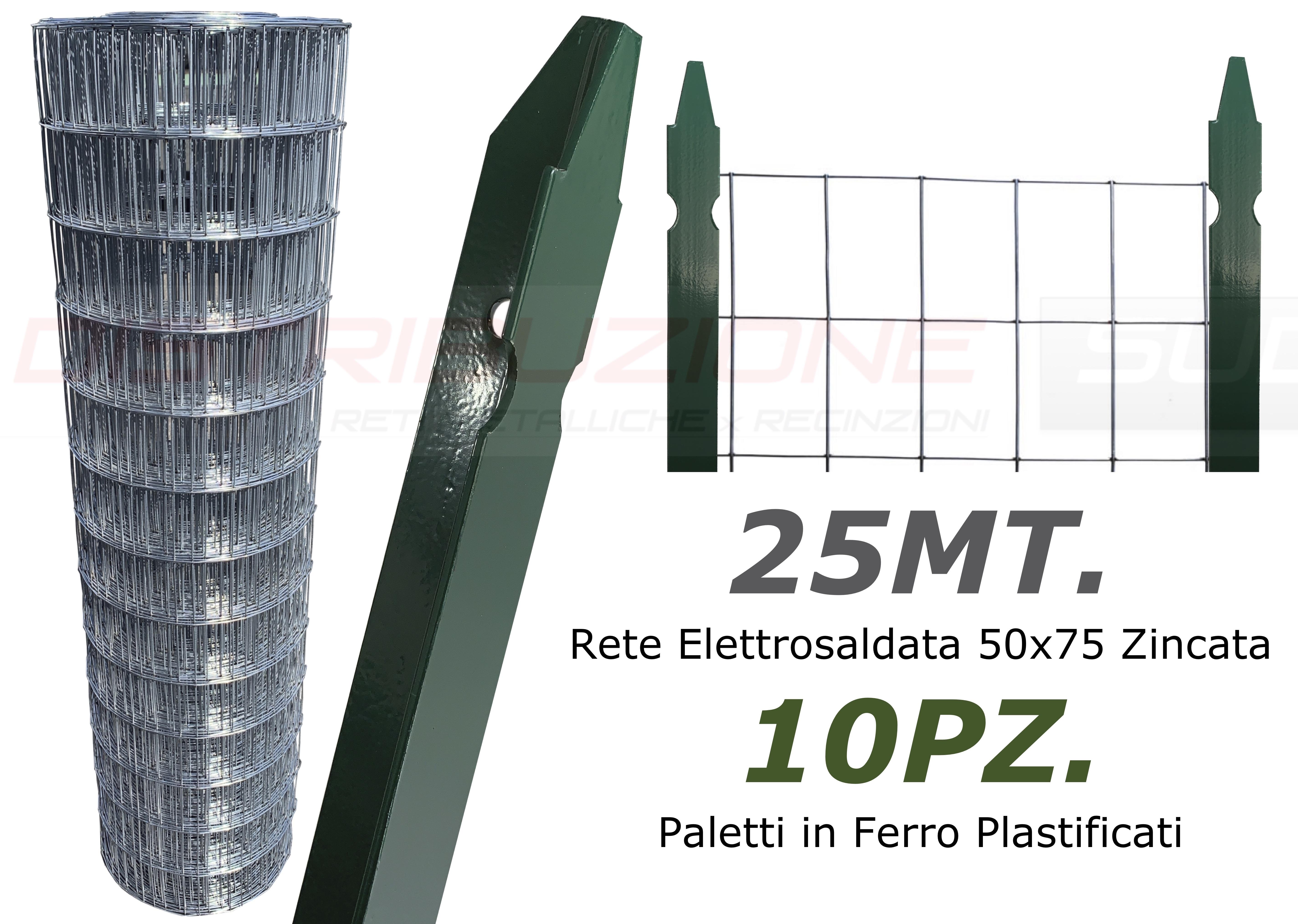 recinzione 25 metri