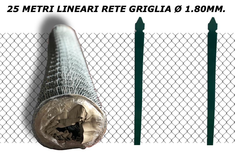 rete griglia 1.80mm