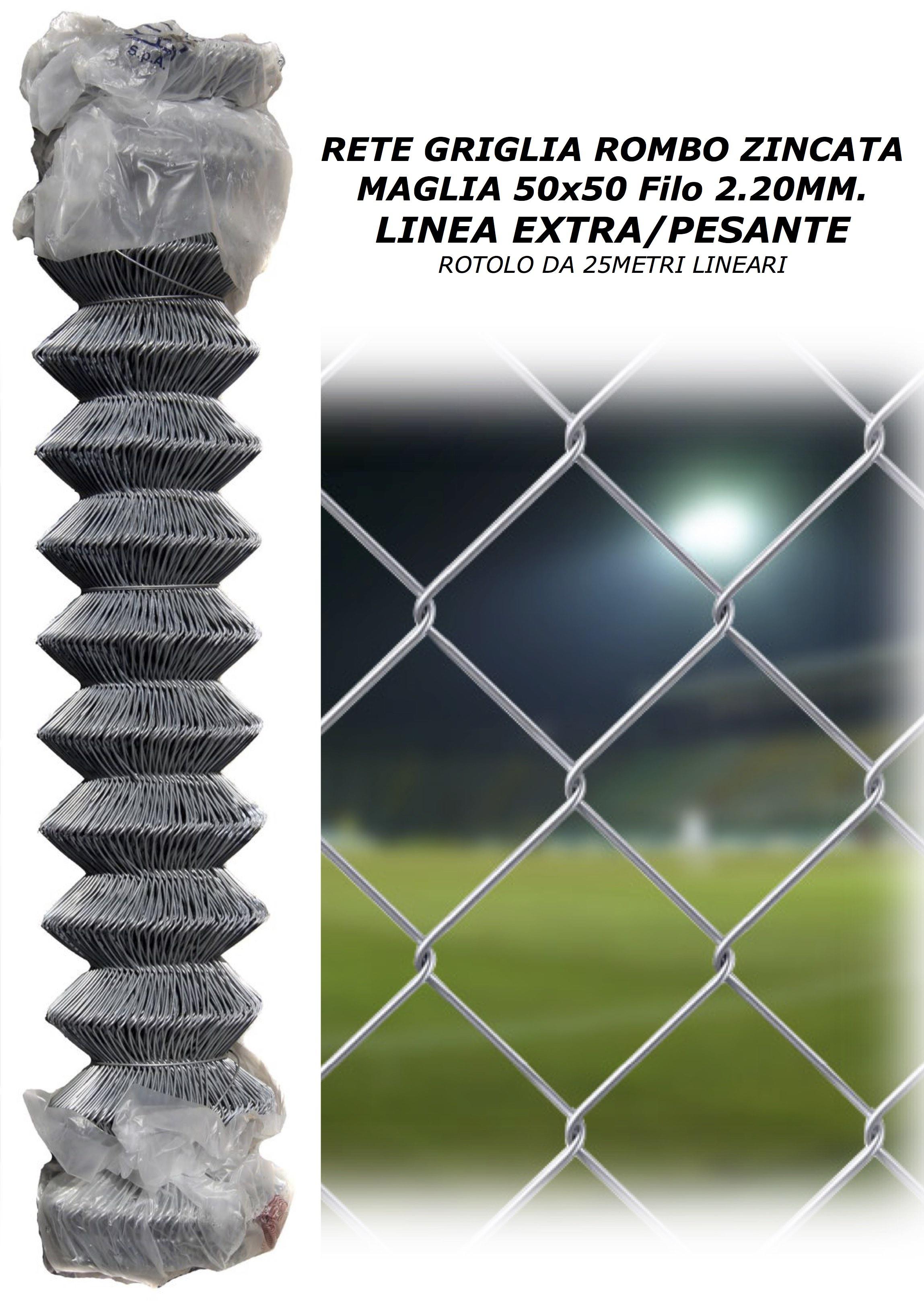 rete maglia 50x50 linea extra pesante