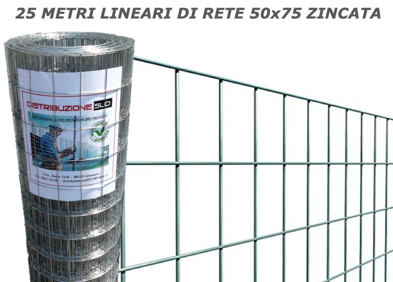 25 metri lineari rete 50x75