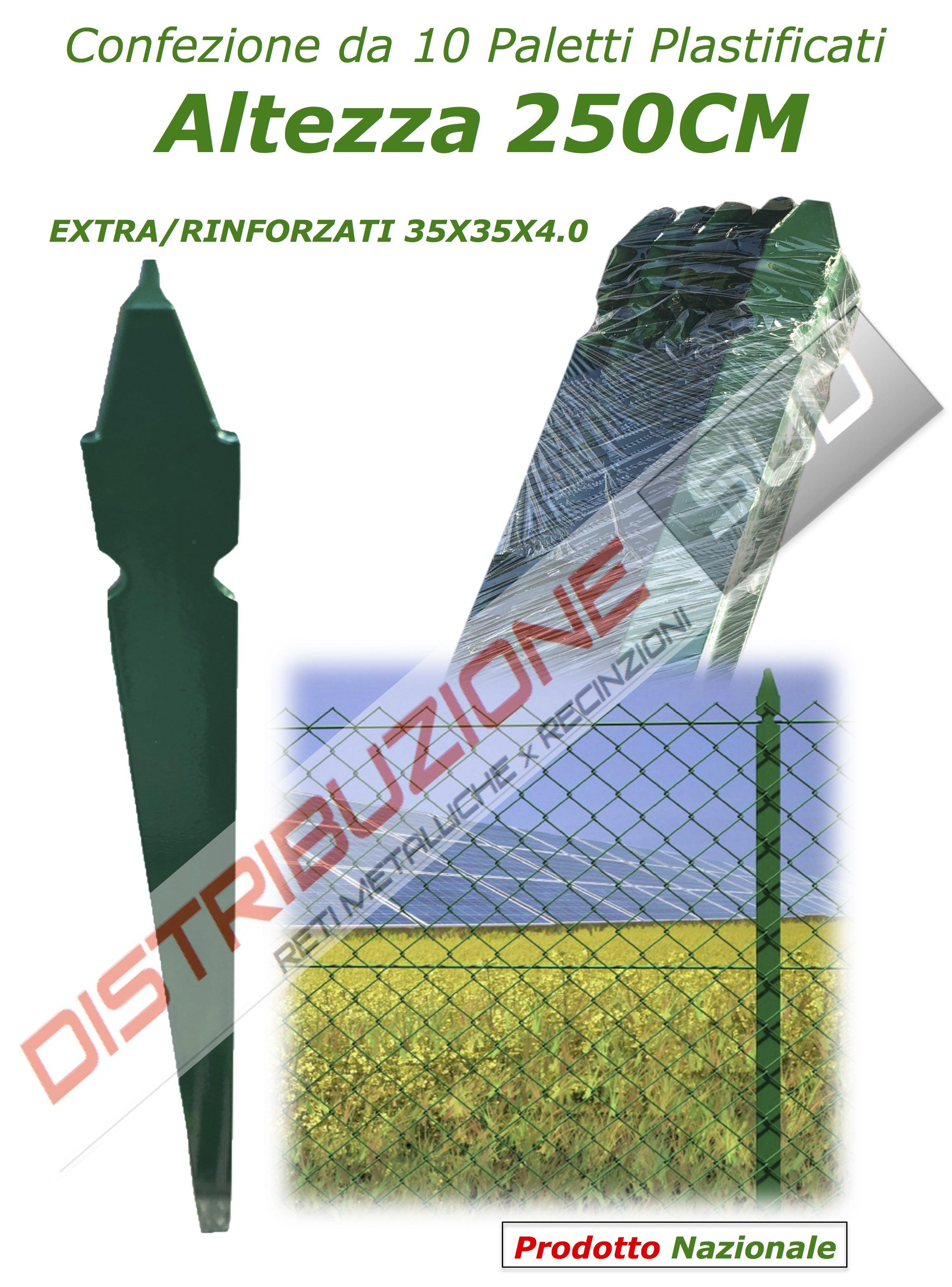 paletto extra/rinforzato 35x35x4.0