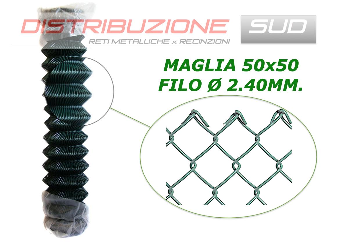 Rete Griglia Maglia 50x50 Filo 2.40