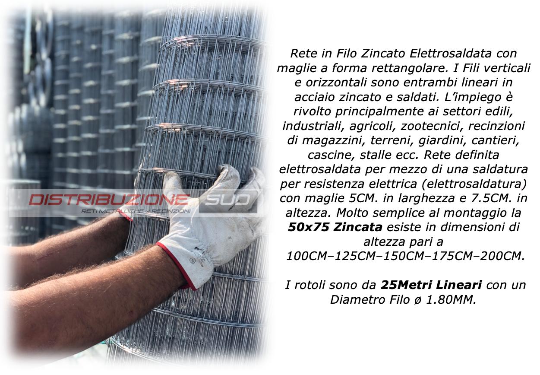 Rete elettrosaldata zincata 50x75