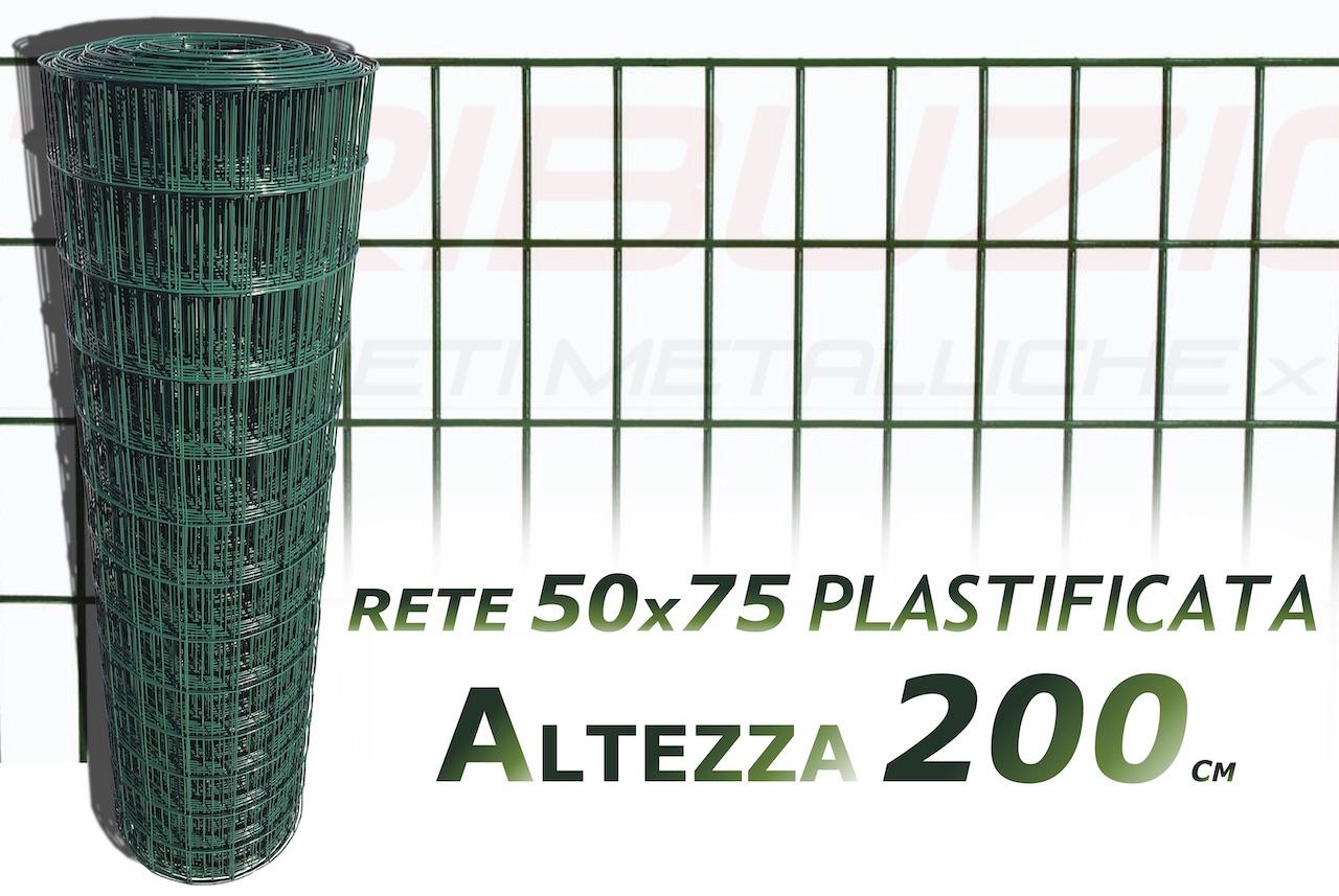 RETE 50X75 PLASTIFICATA ALTEZZA 200CM