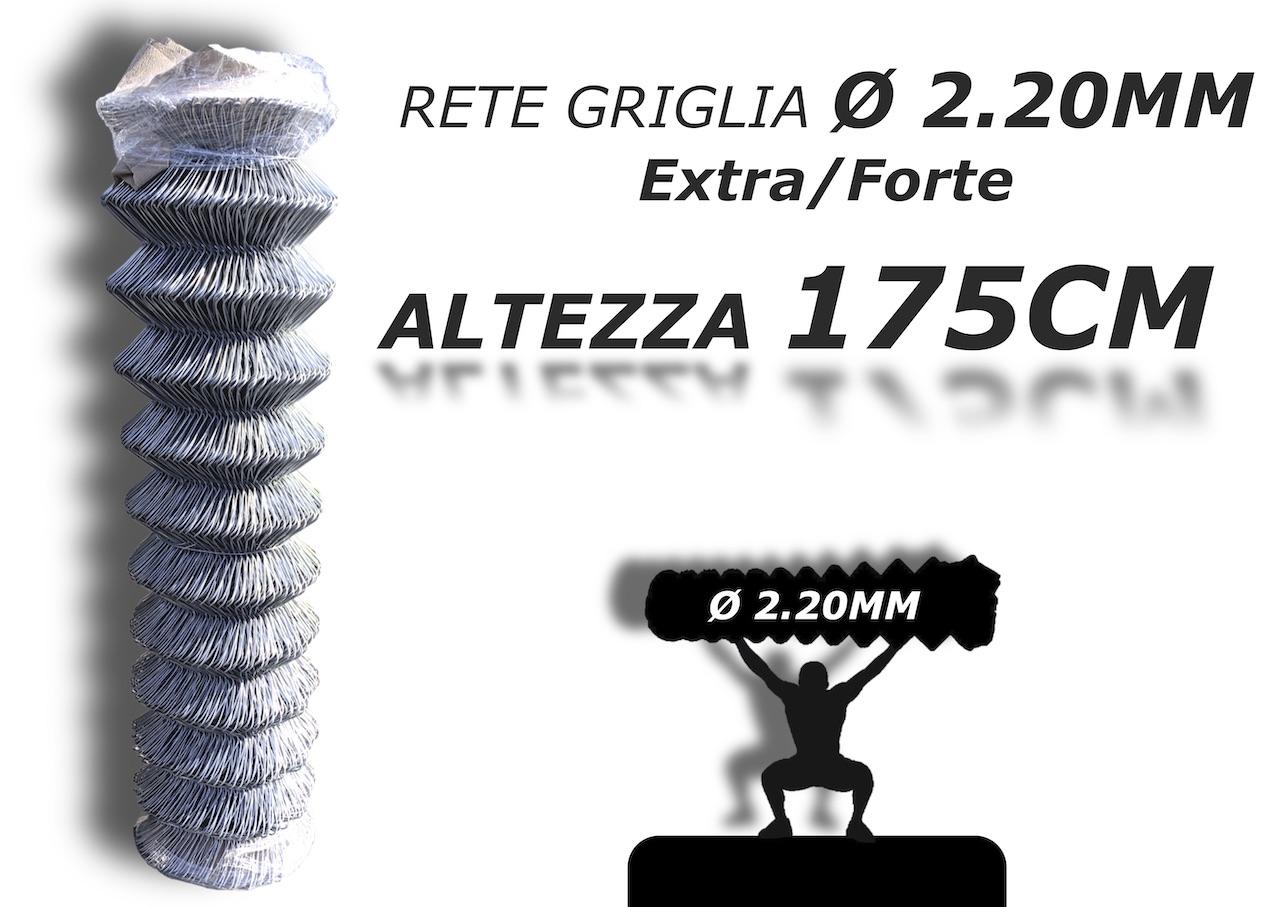 Rete griglia extra Pesante 175cm