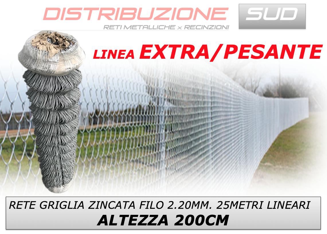 rete griglia zincata extra pesante
