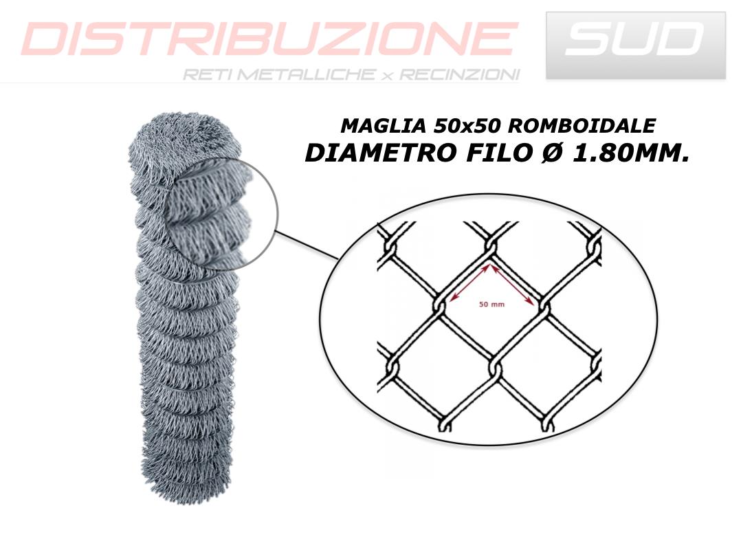 Maglia 50x50 filo 1.80mm