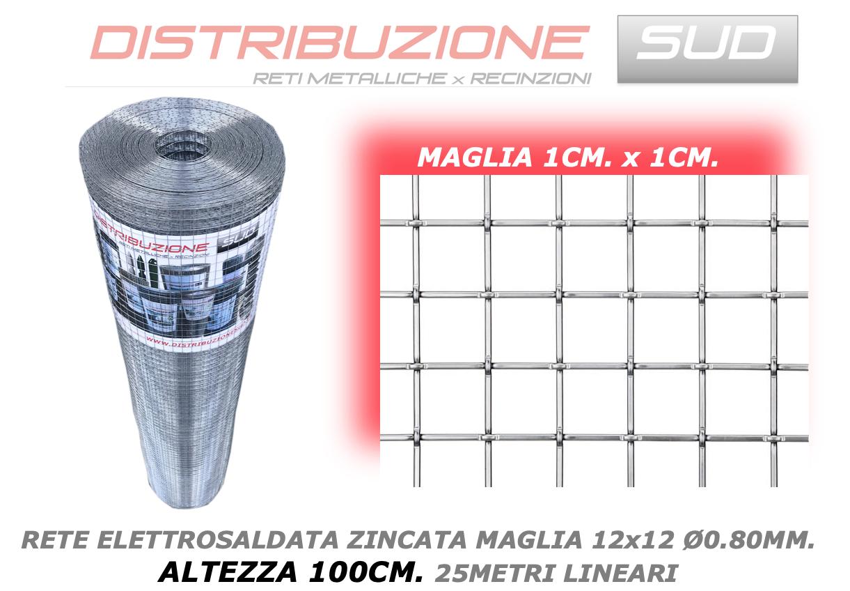 Maglia 1cmx1cm