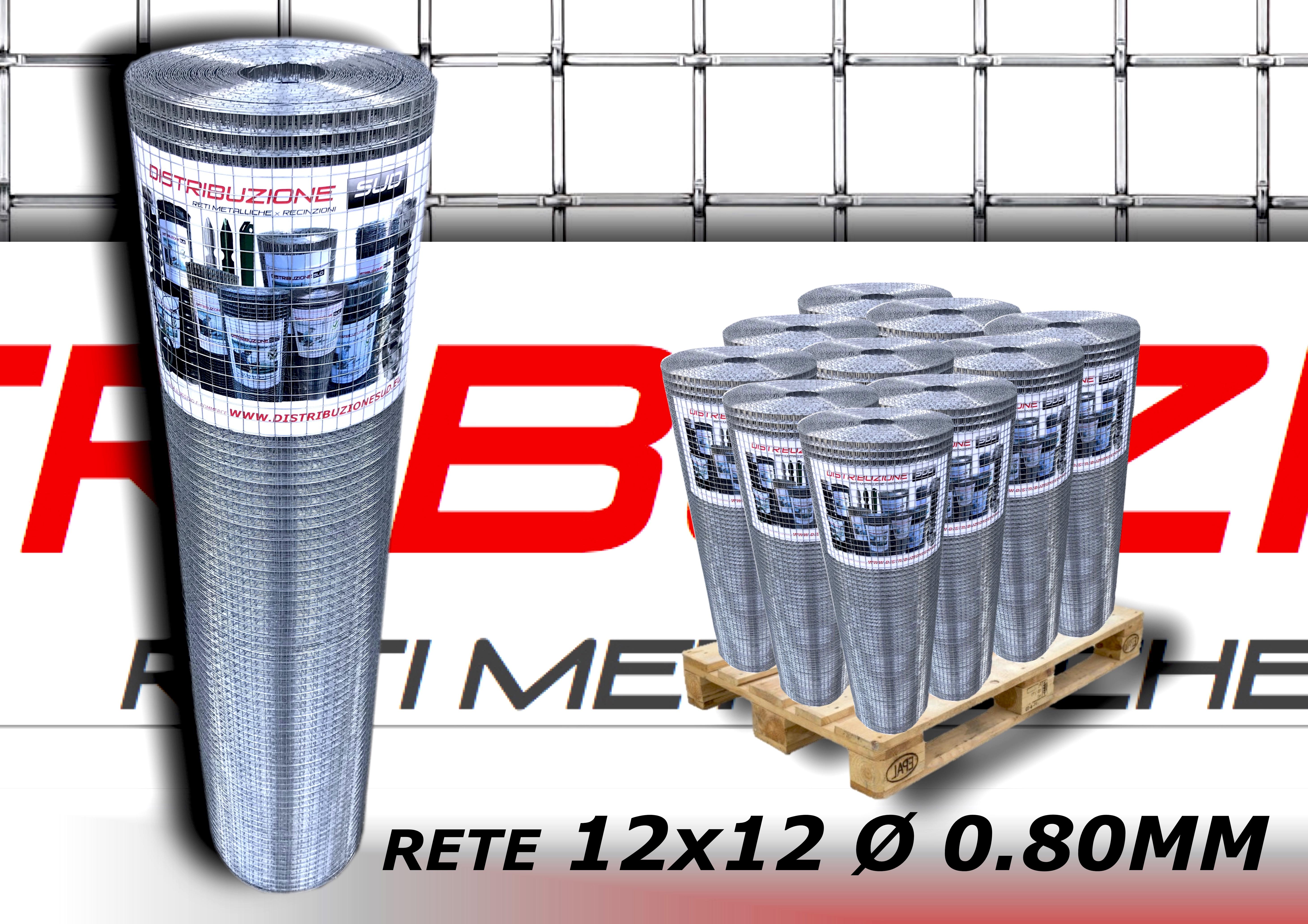 Rete 12x12