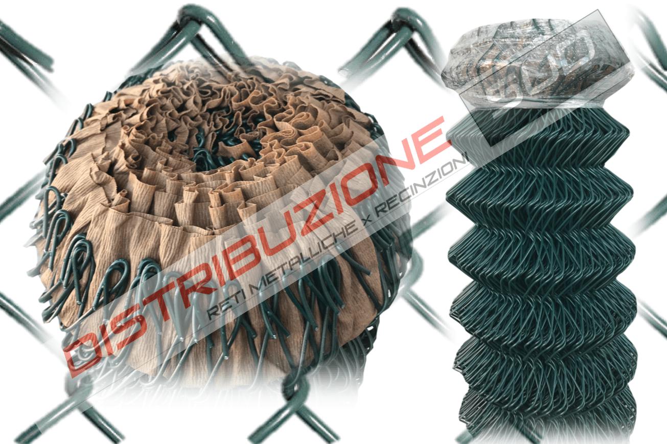 imballaggio molto accurato rete griglia