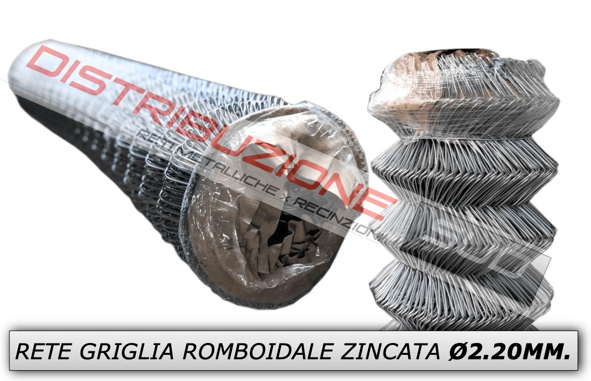 rete romboidale 2.20mm