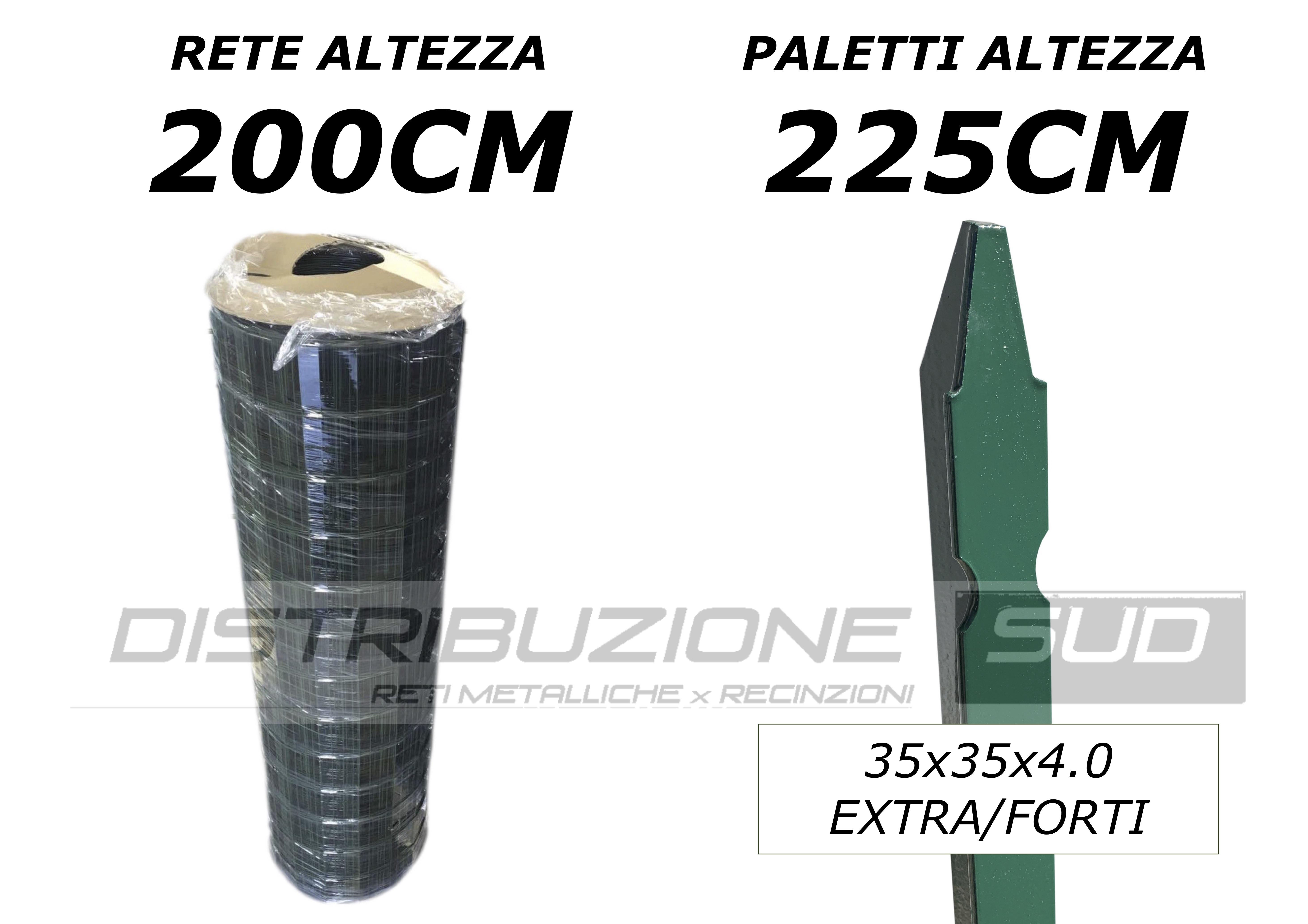 50x75 con pali plastificati