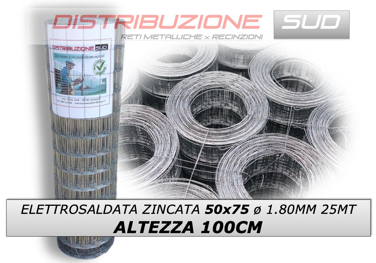 Recinzione in ferro zincata maglia elettrosaldata 50x75 altezza 100cm